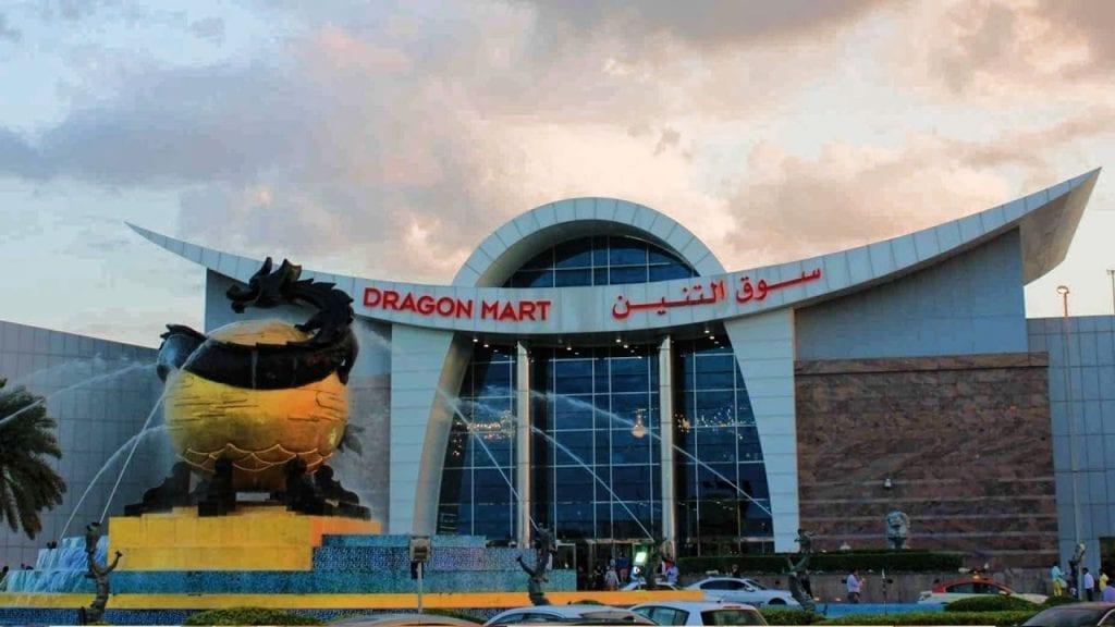 ورق جدران السوق الصيني دبي