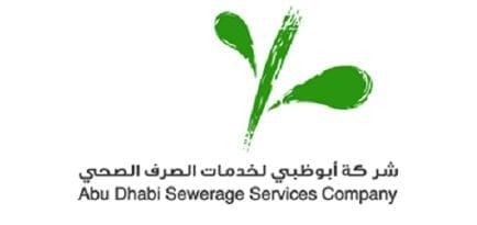 شركة أبوظبي لخدمات الصرف الصحي