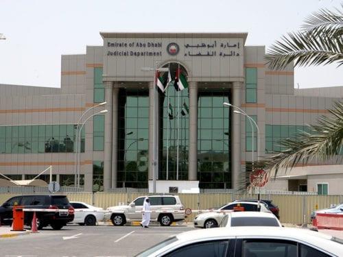 محكمة ابوظبي الابتدائية