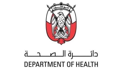 دائرة الصحة ابوظبي