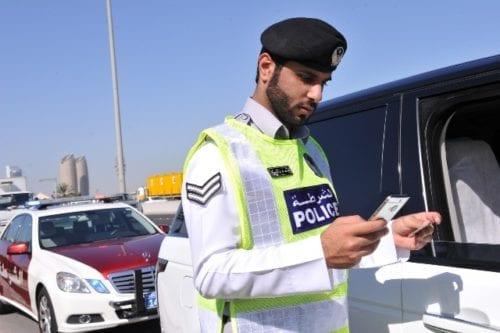 شرطة ابوظبي للمخالفات
