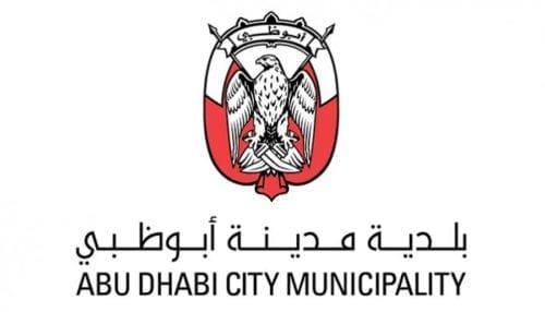 بلدية ابوظبي