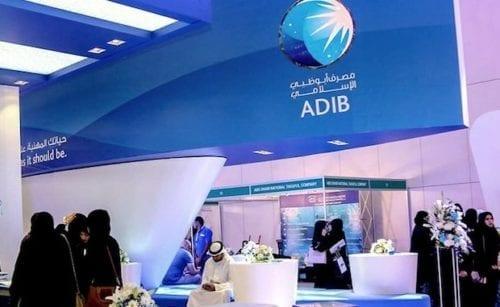 مصرف ابوظبي الاسلامي