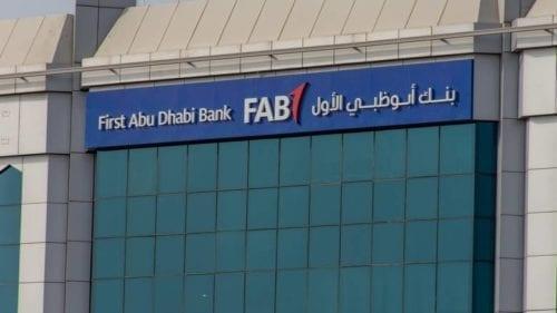 بنك ابوظبي الاول