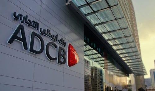 بنك ابوظبي الوطني