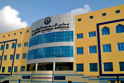 مدرسة النهضة ابوظبي