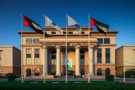 جامعة ابوظبي
