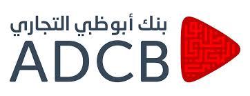 بنك ابوظبي التجاري