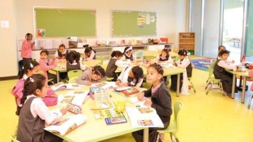دائرة التعليم والمعرفة أبوظبي