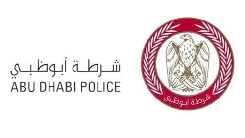 شعار شرطة ابوظبي