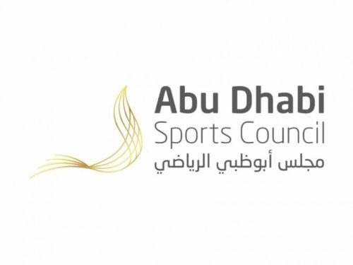 مجلس ابوظبي الرياضي