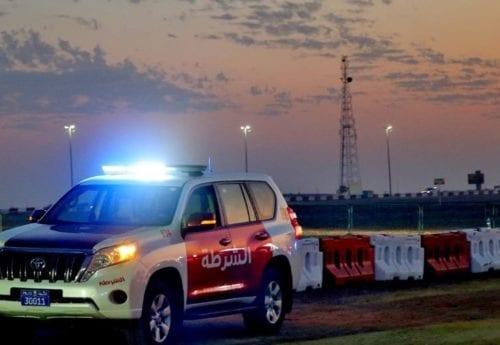 القيادة العامة لشرطة ابوظبي