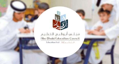 مجلس ابوظبي للتعليم وظائف