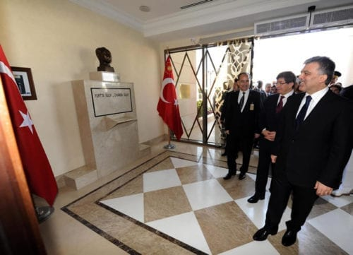 السفارة التركية في ابوظبي و الانتخابات الرئاسية تطبيق رفيق السفارة التركية في ابوظبي