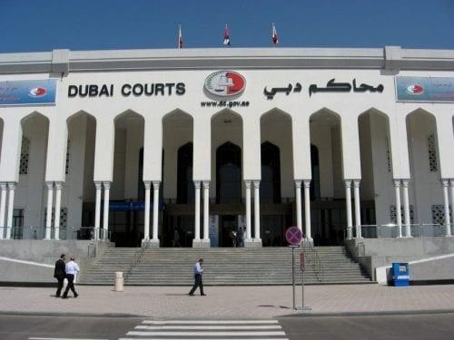 محكمة دبي الابتدائية