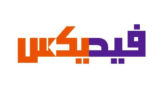 FedEx Abu Dhabi