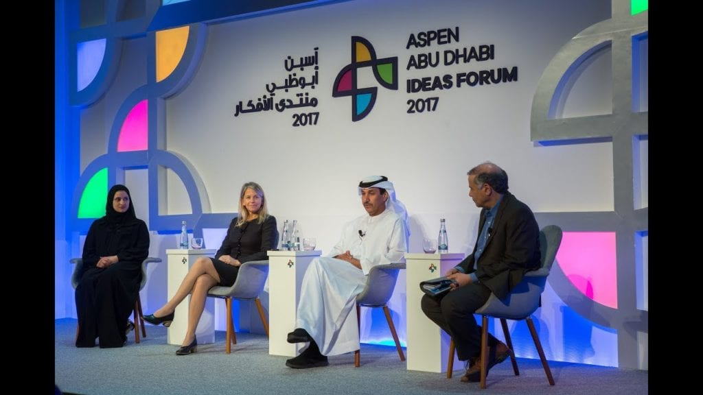 Abu Dhabi Ideas 2020