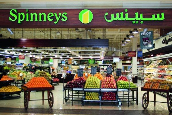 Spinneys Abu Dhabi
