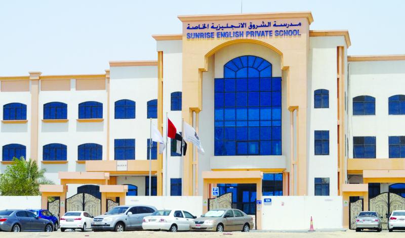 Sunrise School Abu Dhabi Careers Fees Reviews