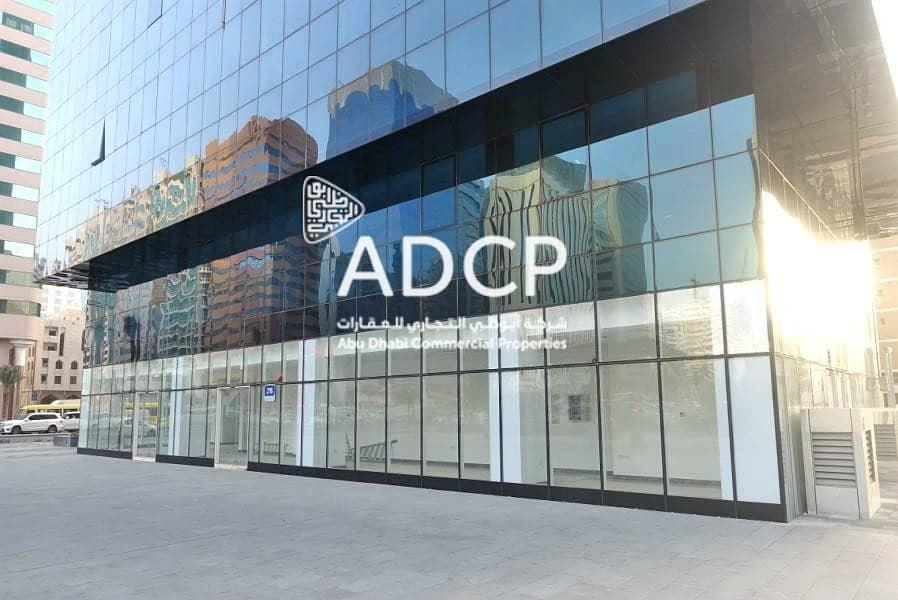 ADCP Abu Dhabi