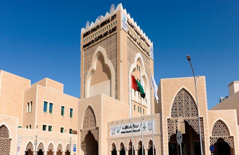 SKMC Abu Dhabi