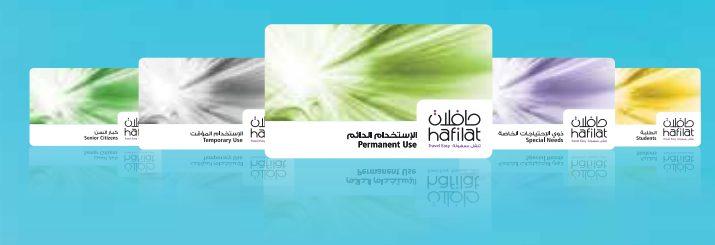Abu Dhabi Bus Where to Buy Near Me Balance Check