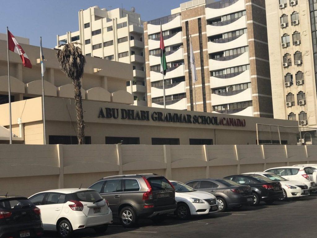 Abu Dhabi Grammar School
