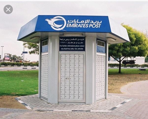 Post Office Abu Dhabi