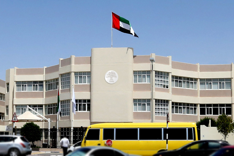 Choueifat School Abu Dhabi