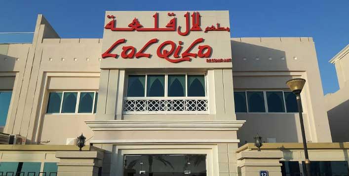 Lal Qila Abu Dhabi