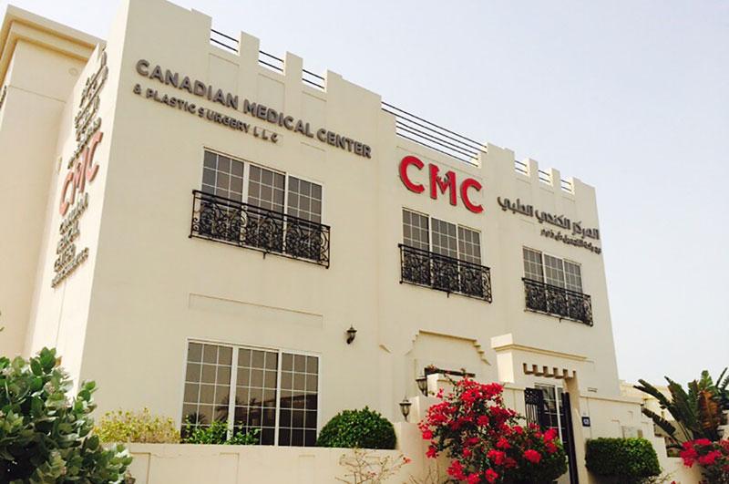 Canadian Medical Centre Abu Dhabi
