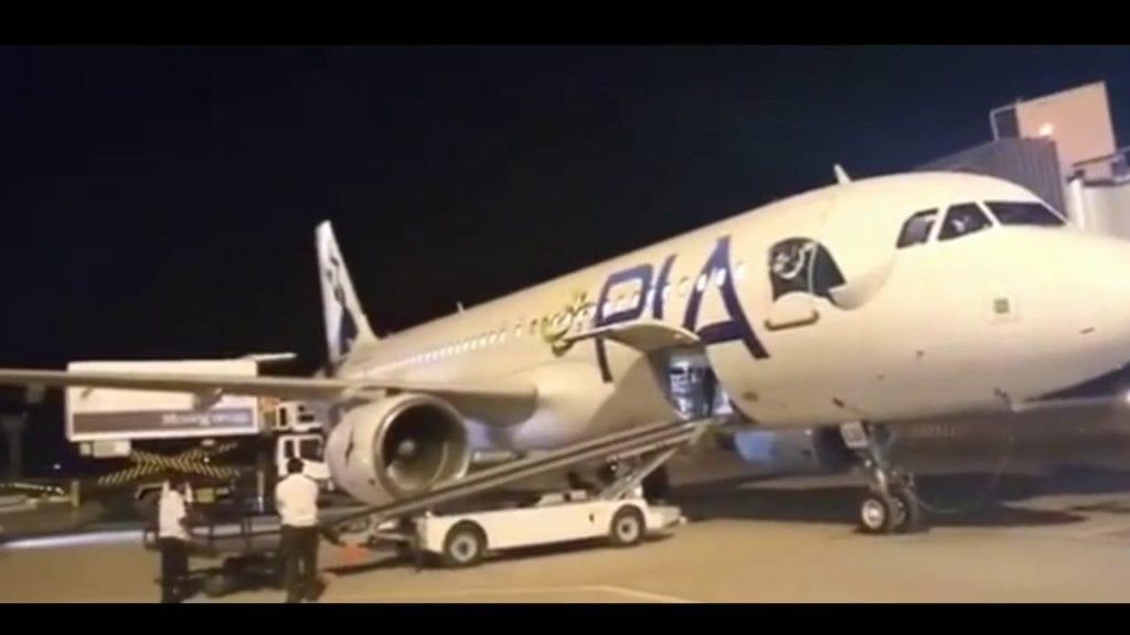 Abu Dhabi to Islamabad