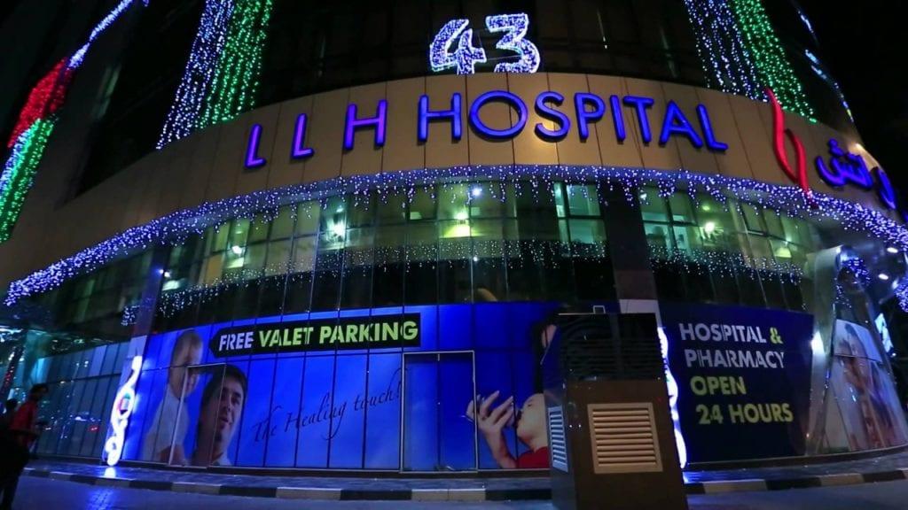 Life Line Hospital Abu Dhabi